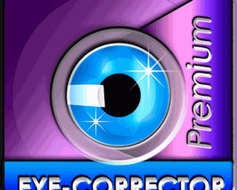 Купить аппарат по лазерной коррекции зрения