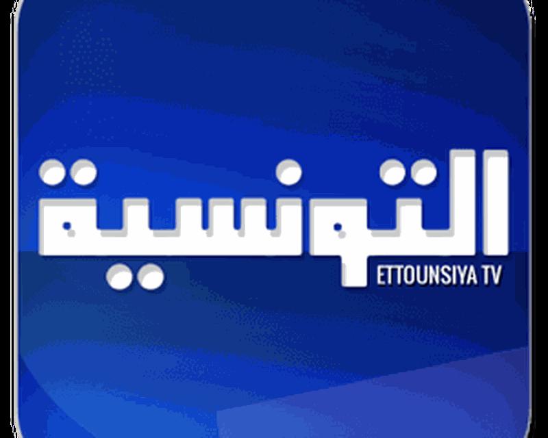 Ettounsiya TV Live Android - Télécharger Ettounsiya TV Live gratuit